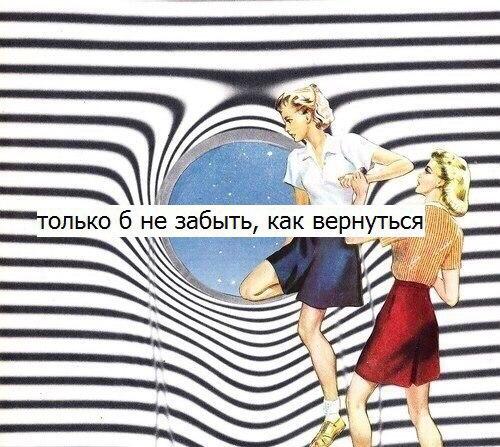 Алексей Слепцов |