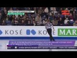 Краткий обзор соревнования среди мужчин на ЧМ 2017