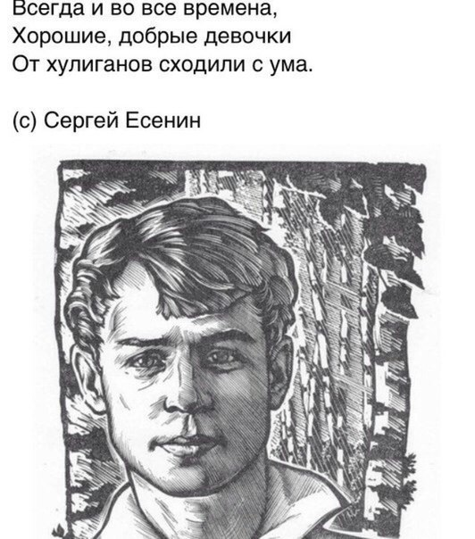 Андрей Игоревич   Санкт-Петербург