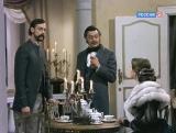 Петербургские тайны 16 из 60