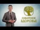Фиточай Бэлэн Амин - Легкое Дыхание. Сибирское Здоровье