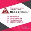 Es-Klass Klinik-Orel