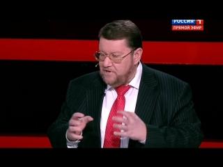 Сатановский о поколении бестолочей и воров России 31.10.16