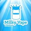 MilkyVape│Жидкость для вейпинга и клаудчейзинга