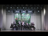 Современный танец