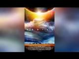 Зодиак Предвестия апокалипсиса (2014)   Zodiac: Signs of the Apocalypse