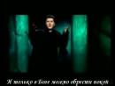 † о.Сергий Киселёв- из мюзикла нотр дам де пари-Анти Эсмеральда (Анти Красавица;