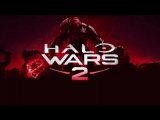 Halo Wars 2: Бета-тестирование режима Blitz (RU)