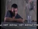 МИХАИЛ ШЕЛЕГ-НЕТ ЖЕНЫ монтаж НЕЛИКС МУРАВЧИК