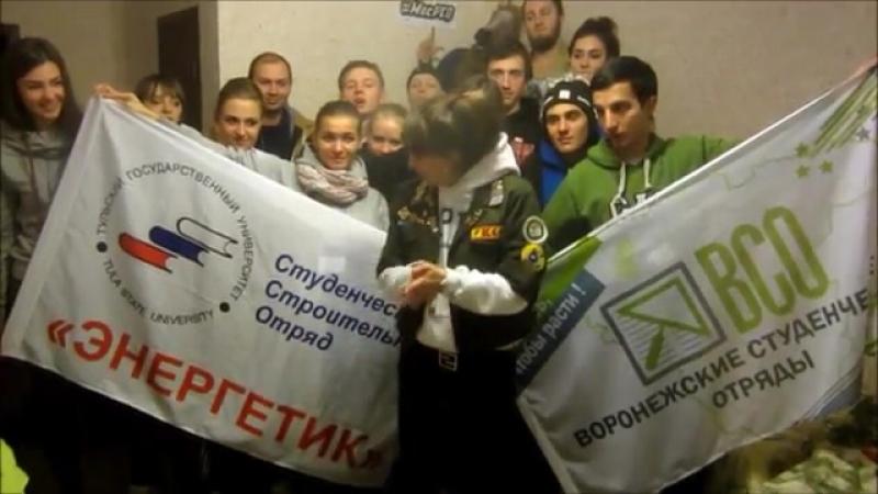 Москва скрысили флаг
