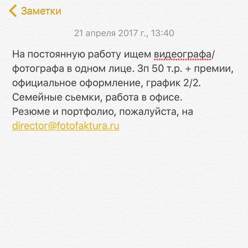 Кирилл Зайцев | Москва