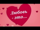 Дарите_счастье_друг_другу....Премиум_Арт_1080p