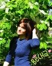 Наташа Можаева. Фото №5