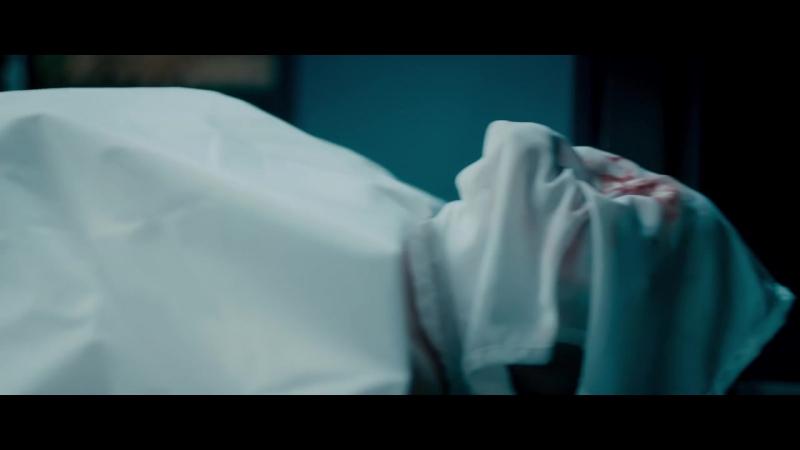 Вскрытие Джейн Доу (Демон внутри) - Отрывок