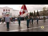 Юбилей саровский дивизии