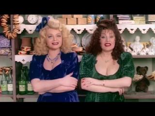 Лариса Долина и Ирина Оттиева - Хорошие Девчата (Старые песни о главном 1 1995)