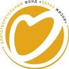 Благотворительный Фонд «Образ жизни»