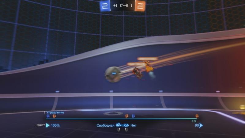 Rocket League Epic hook!