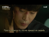 [TvN] Другая О Хе Ен/Another Oh Hae Young [15/18] (Еще одна О ХеЕн, Снова О ХеЕн, Другая мисс О)
