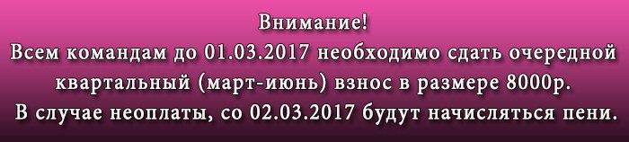 https://pp.vk.me/c626328/v626328697/564e8/N1DYDwqe1_o.jpg