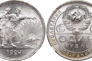 Орск монета банкнота зимбабве 100 триллионов купить