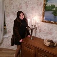 Лена Тарасенко