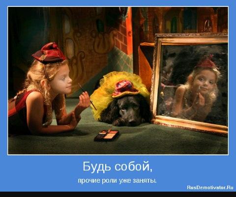 http://cs626328.vk.me/v626328786/1c56/VQriAYXmuew.jpg