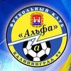 """ЖФК """"АЛЬФА-09.КАЛИНИНГРАД"""""""