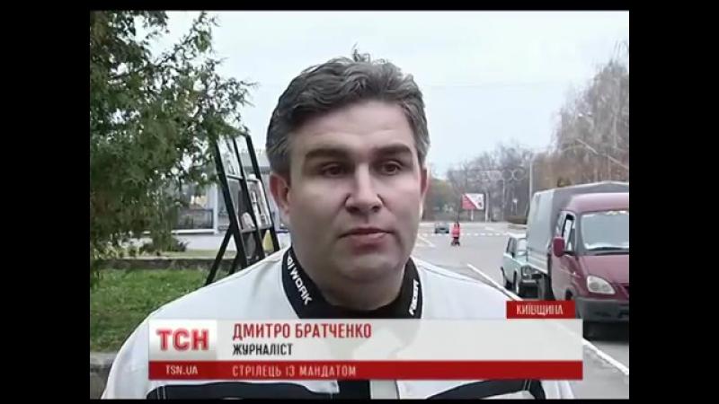 На Київщині місцевий обранець від Свободи обстріляв будинок депутата від Опоблок