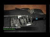 Amortiguadores traseros Nissan Almera Tino задняя подвеска