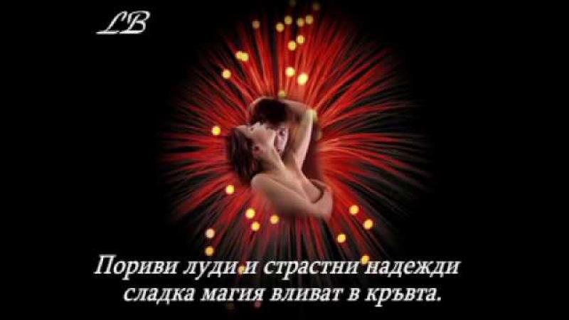 КИТАРА В НОЩТА