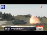 В НАТО по тихому украли идею танкового биатлона у России: Танковый биатлон тепер...