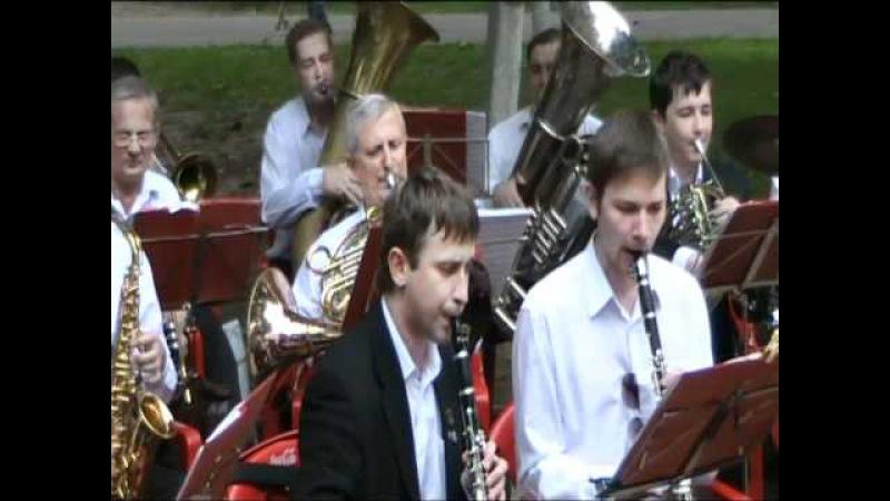 Играет духовой оркестр (13.06.10 г.)