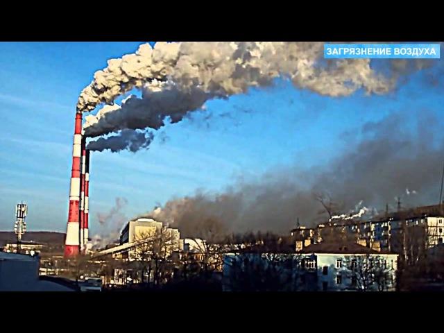 Ежегодно 3,7 млн человек умирает из-за загрязнения воздуха
