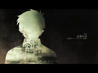 [AniDub] Ao no Exorcist: Kyoto Fujouou-hen | Синий Экзорцист ТВ-2 6 Серия [Ancord, Jade]
