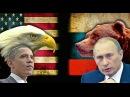 Специальный корреспондент 13.04.16 – США, Украина и запад против России и Путина 13.04.2016