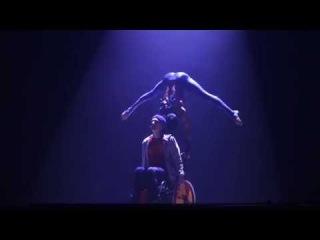 Timeo - Le grand écart - Benjamin Maytraud & Tiago Eusebio (23.09.16)