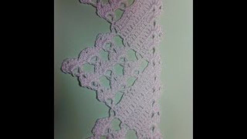 Кружевная кайма 1. Lace fringe 1. Мастер класс вязания крючком.