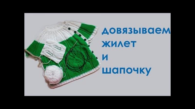 Шапочка спицами детская шапка Вязаная шапка на 6-12 месяцев 8 апреля 1\3 Вязание Прямые трансляции