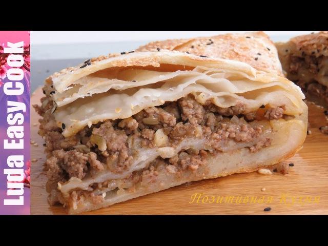 ВКУСНЫЙ СЛОЕНЫЙ МЯСНОЙ ПИРОГ из Пресного Теста Meat Pie recipe Puff Pastry bánh Pie Ngàn lớp
