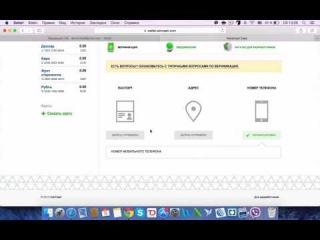 Advcash advanced cash платежная система  регистрация, верификация, отзывы и инструкция