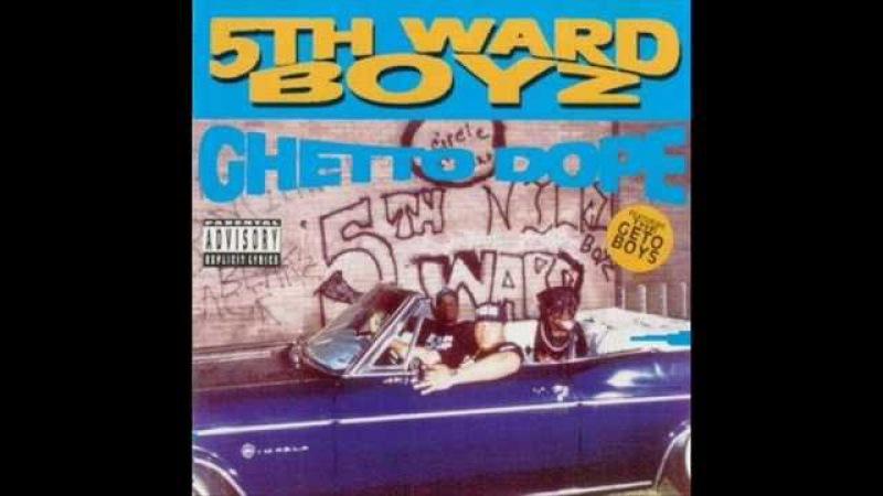 5th Ward Boyz - Blood, Sweat Glory