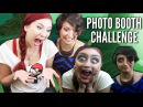 PHOTO BOOTH CHALLENGE with Catie Wayne!