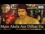 Main Akela Aur Dilbar | Kaun Kaisey Songs | Mithun Chakraborty | Ranjeeta | Hindi Song | Filmigaane