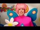 Чударики - Самолет, Детское развивающее видео, мультик. Физминутка, физкультминутка, детская зарядка