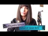 Kyle Meredith with... School of Seven Bells