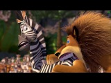 Madagascar-Escape-2-Africa #1 начало приключении