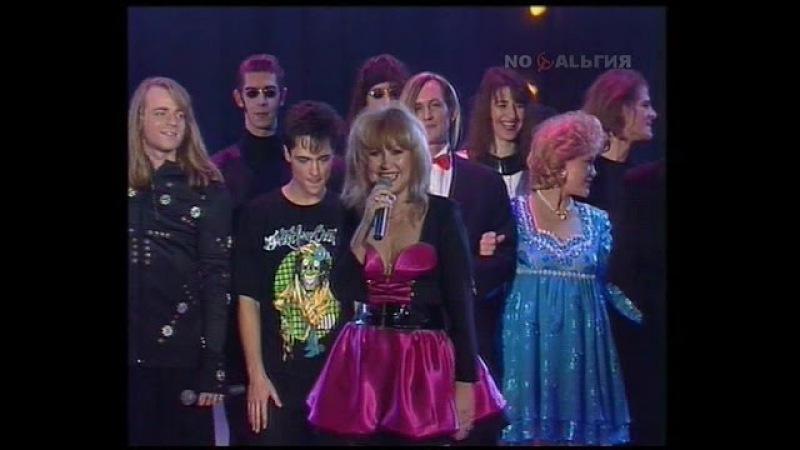 Рождественские встречи Аллы Пугачевой 1993 (1-й канал Останкино, 6 января 1993)