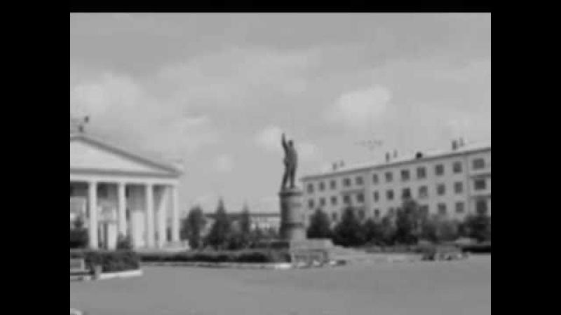 Лениногорск в 1980 г.