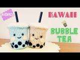 Kawaii Boba Drink | Crochet Amigurumi Tutorial